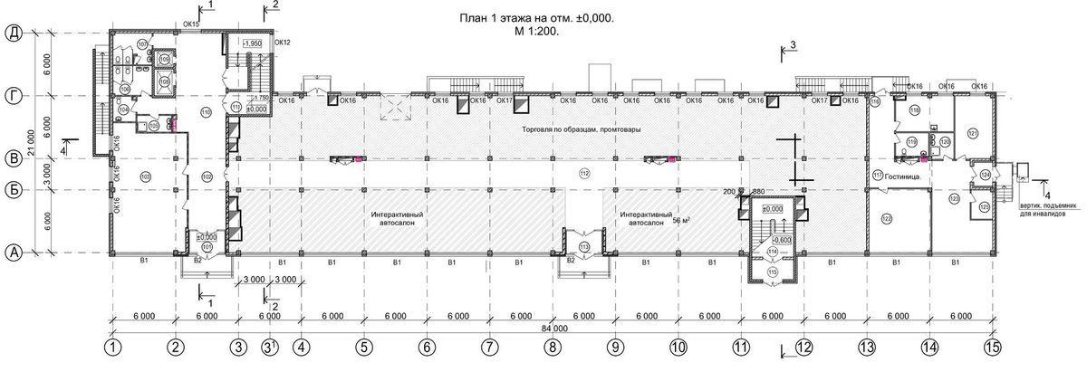 Строительство бизнес-центра с парковкой на 200 мест завершается в Нижнем Новгороде - фото 8