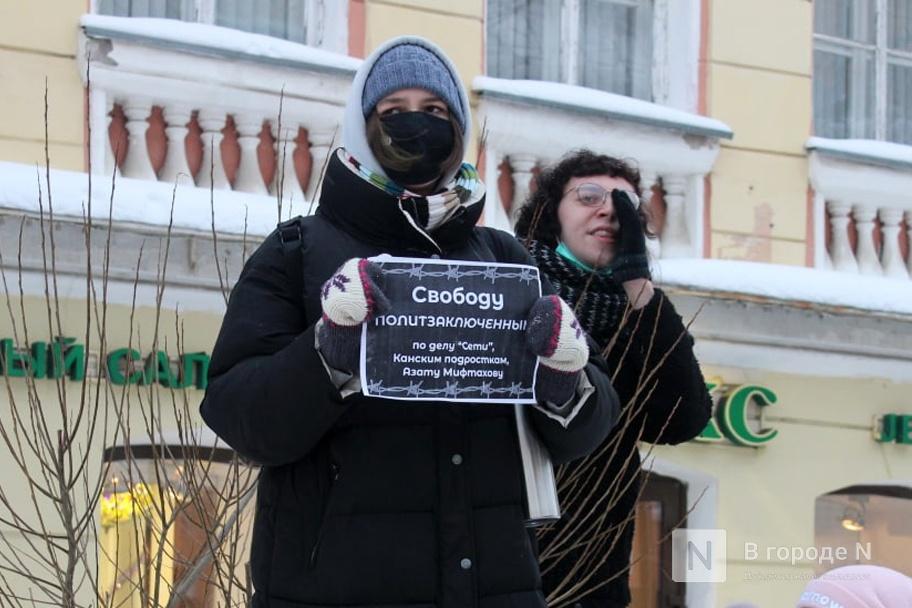 Протестный митинг прошел в Нижнем Новгороде 23 января. Фото - фото 7