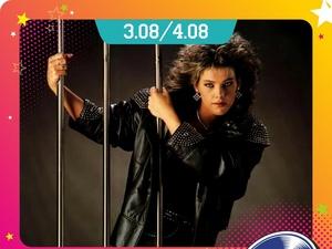 На Радиоле 96.4 FM пройдут «Звездные выходные» с певицей Си Си Кетч