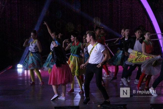 Огонь, вода и звезды эстрады: Как прошло гала-шоу 800-летия Нижнего Новгорода - фото 85