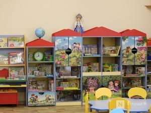 Два детских сада построят в Нижнем Новгороде в следующем году