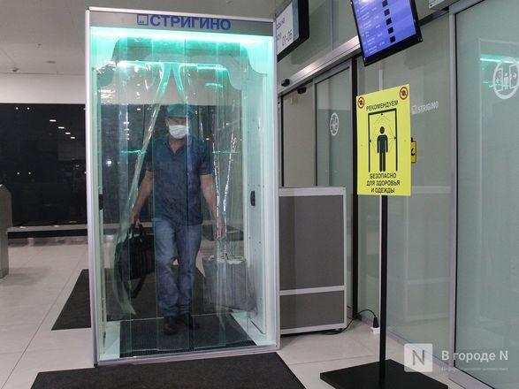 Уникальные дезинфекционные тоннели появились в нижегородском аэропорту - фото 7