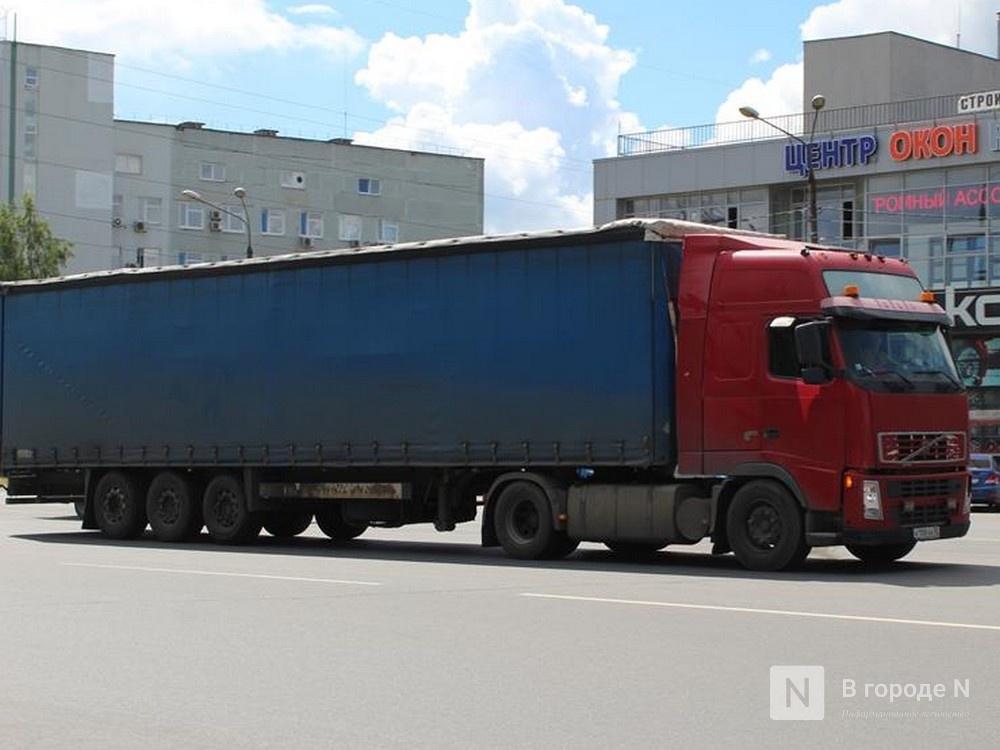 Транспортный налог для большегрузов снизят в Нижегородской области - фото 1