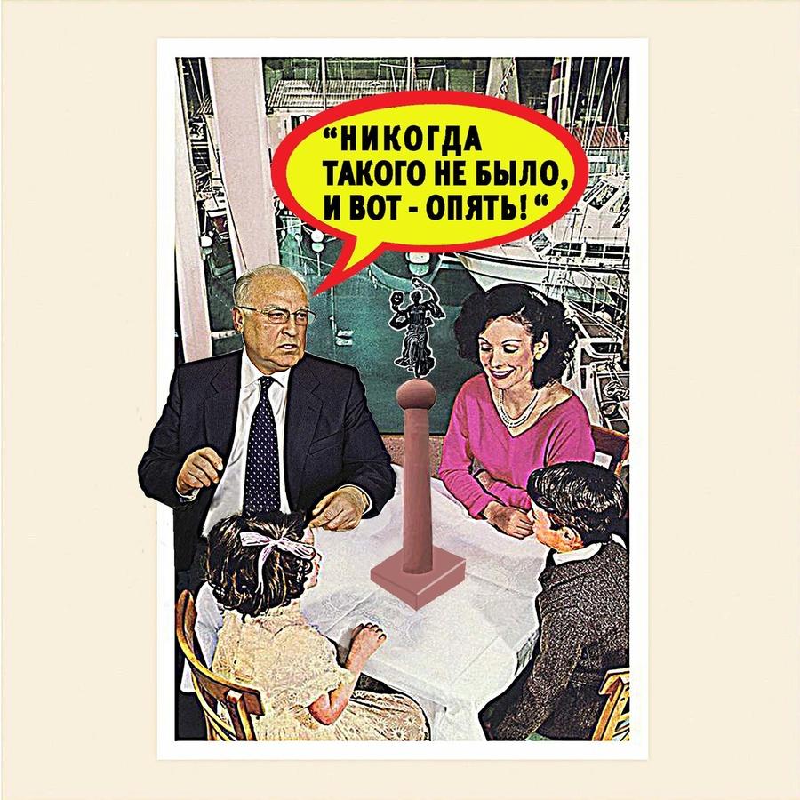 Новая работа «Лингам» Бэнкси Нижегородского появилась напротив «Комедiи» - фото 3