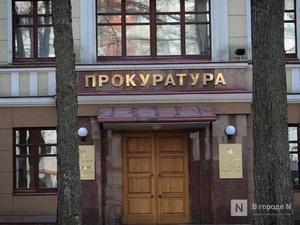 Сотрудницу выксунского санатория незаконно уволили за отказ работать в изоляции