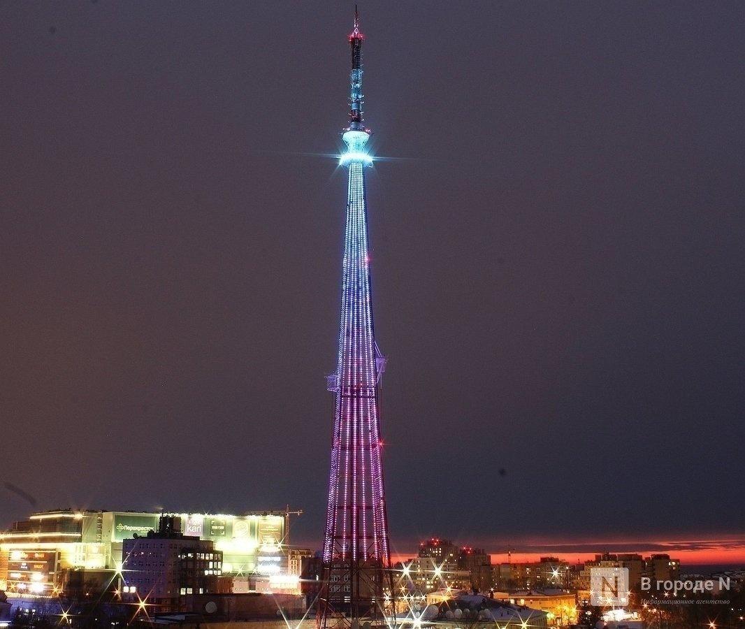 Красная подсветка включится на нижегородской телебашне 29 октября - фото 1