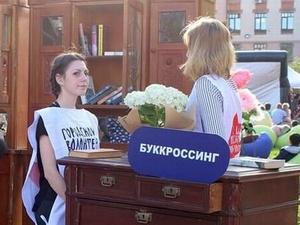 Площадка для буккроссинга будет работать в нижегородском парке имени Пушкина