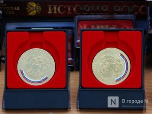120 выпускников Нижегородского района окончили школу с золотой медалью