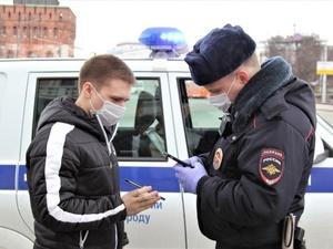 22 нижегородца привлекли к ответственности за нарушения самоизоляции 28 апреля