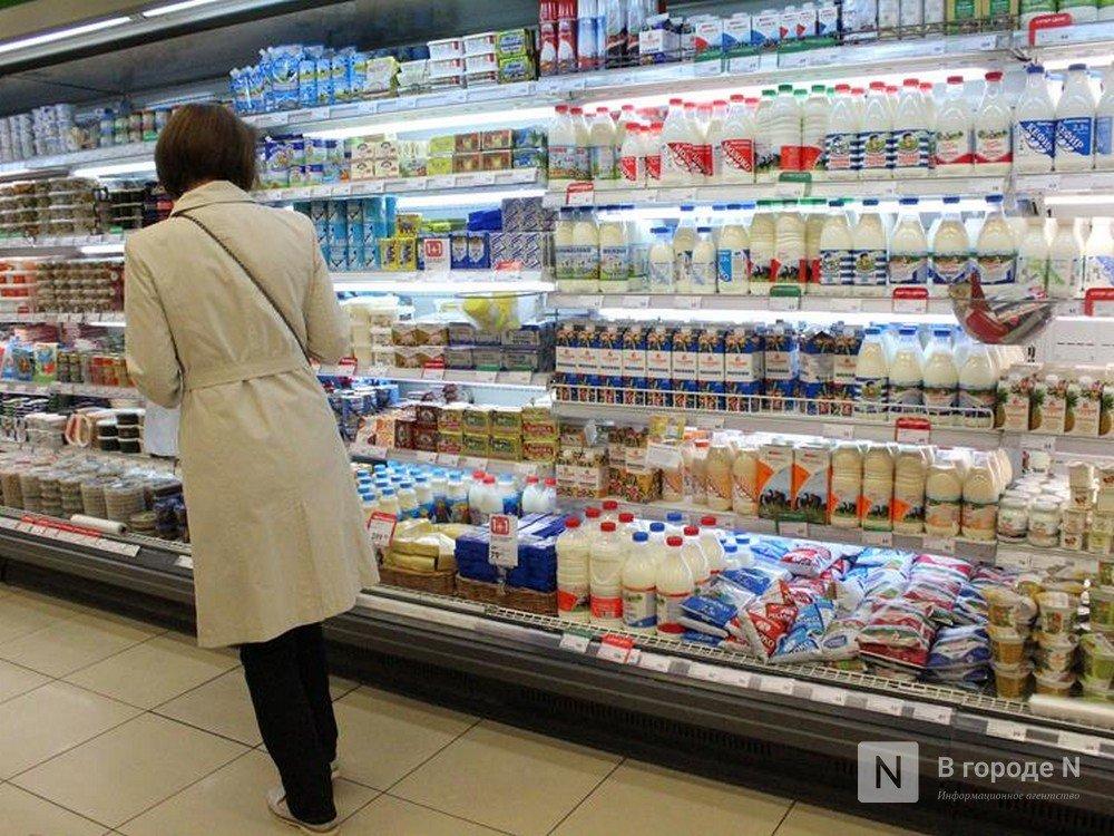 15 работающих способов экономить на продуктах - фото 2