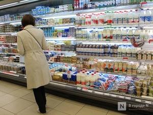 В Росконтроле рассказали, какое молоко можно покупать без опаски за здоровье