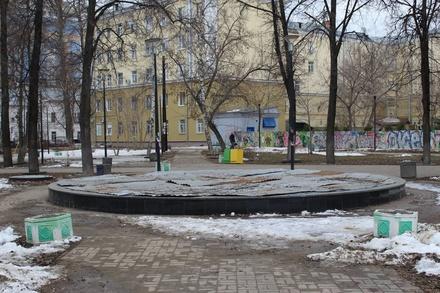 Сквер на Черном пруду благоустроят за 6,8 млн рублей