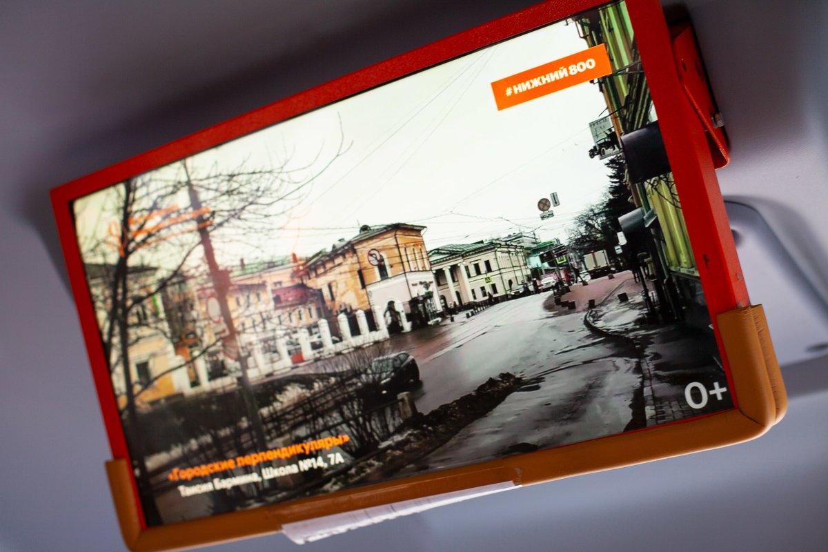 Фотографии нижегородских школьников разместили на остановках и в автобусах - фото 1
