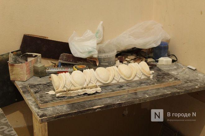 Реставрация исторической лепнины началась в нижегородском Дворце творчества - фото 13