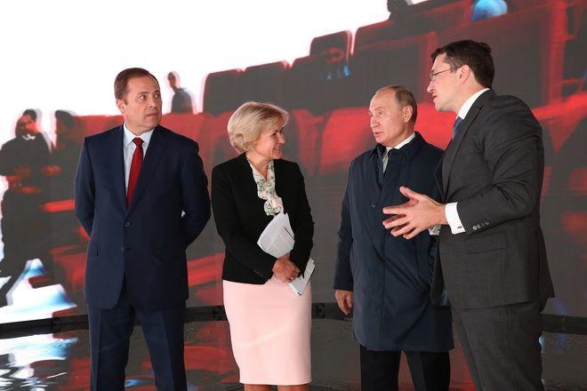 Путин сравнил проект нижегородского культурного центра с главным символом Сиднея - фото 2