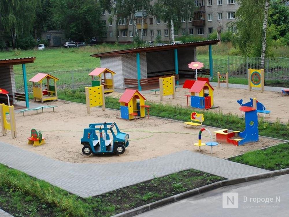 В шести муниципалитетах Нижегородской области открылись детские сады - фото 1