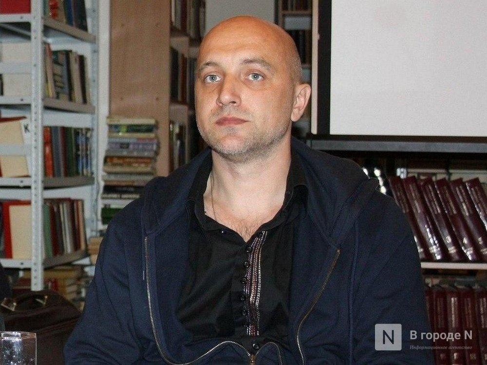 Захар Прилепин призвал забить телевидение досками из-за ток-шоу - фото 1