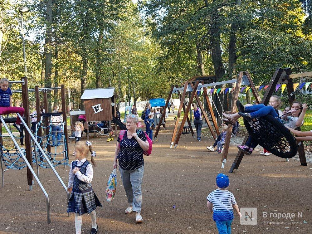 Сквер Прыгунова торжественно открыт после второй очереди благоустройства - фото 2