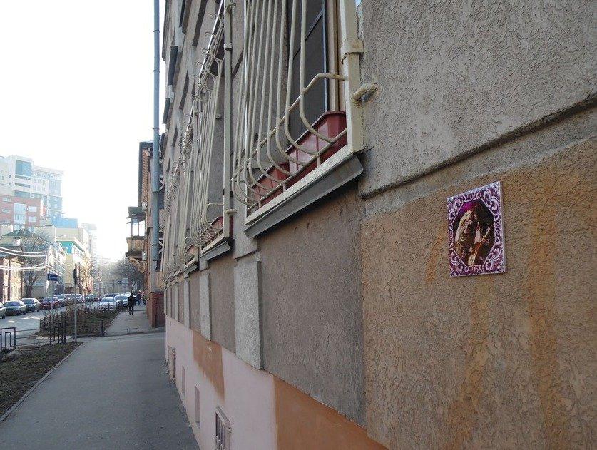 Изображение Led Zeppelin появилось между улицами Белинского и Горького - фото 1