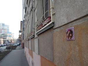 Изображение Led Zeppelin появилось между улицами Белинского и Горького